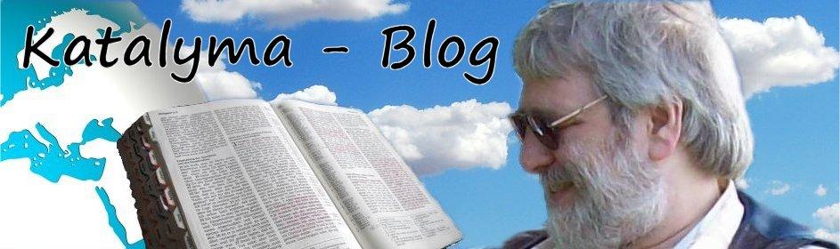 Katalyma Blog